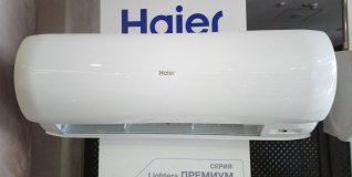 HAIER PREMIUM AS35S2SD1FA 1U25S2PJ1FA